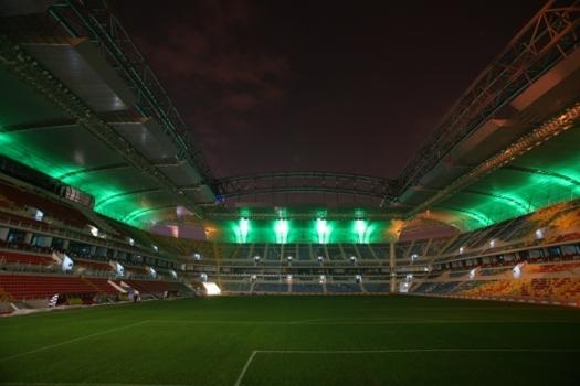 kadir has stadium(2)_fys.tff.org